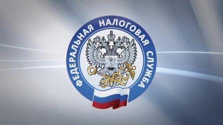 Помощь юриста в спорах с налоговой в Новосибирске